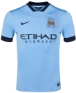 Manchester-City-New-Jersey-2014-2015